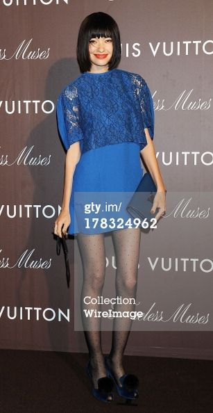 Model Rina Ota attends Louis Vuitton Timeless Muses…