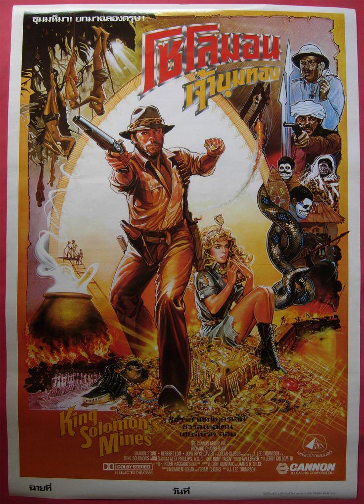 King Solomon's Mines sharon stone | Details about King Solomon's Mines (1985) Thai Movie Poster