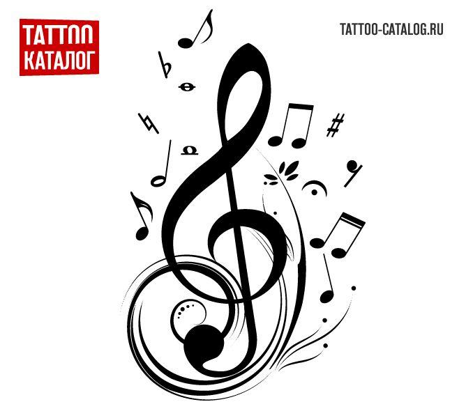 татуировка музыка эскиз - Поиск в Google