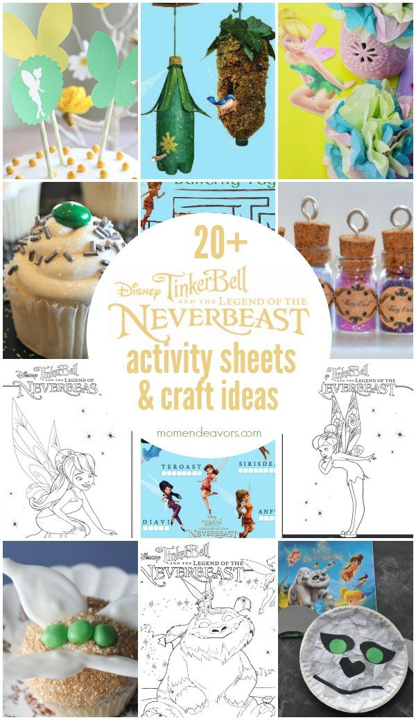 20+ Disney Tinker Bell and the Legend of the NeverBeast Free Printable Activity Sheets, Coloring Pages, and Crafts