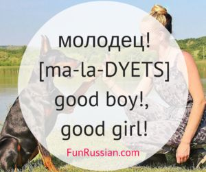 20 Conversational Russian Words and Phrases You Should Know -