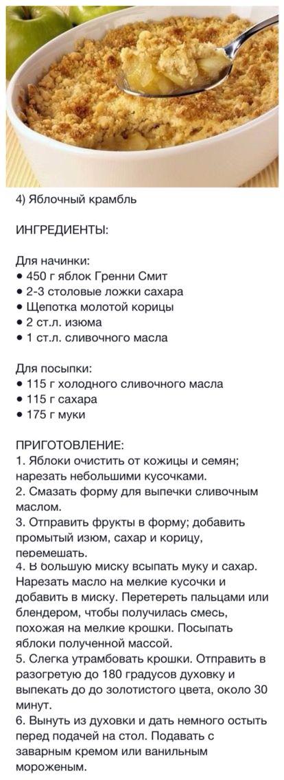 4352c95c6d7069459bf7fb71139c672b.jpg (414×1136)