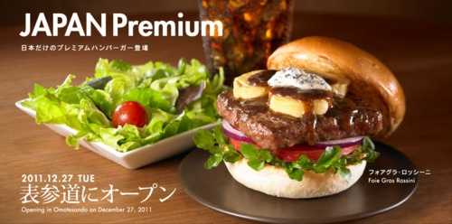 A new Wendy's burger in japan that has foie gras on it and costs $17.
