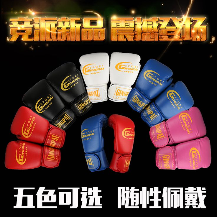 ==> [Free Shipping] Buy Best Quality Boxing gloves latex liner 10oz 12oz punching bag mitts adult fighting kick MMA gloves women pink black training glove Online with LOWEST Price | 32796265260