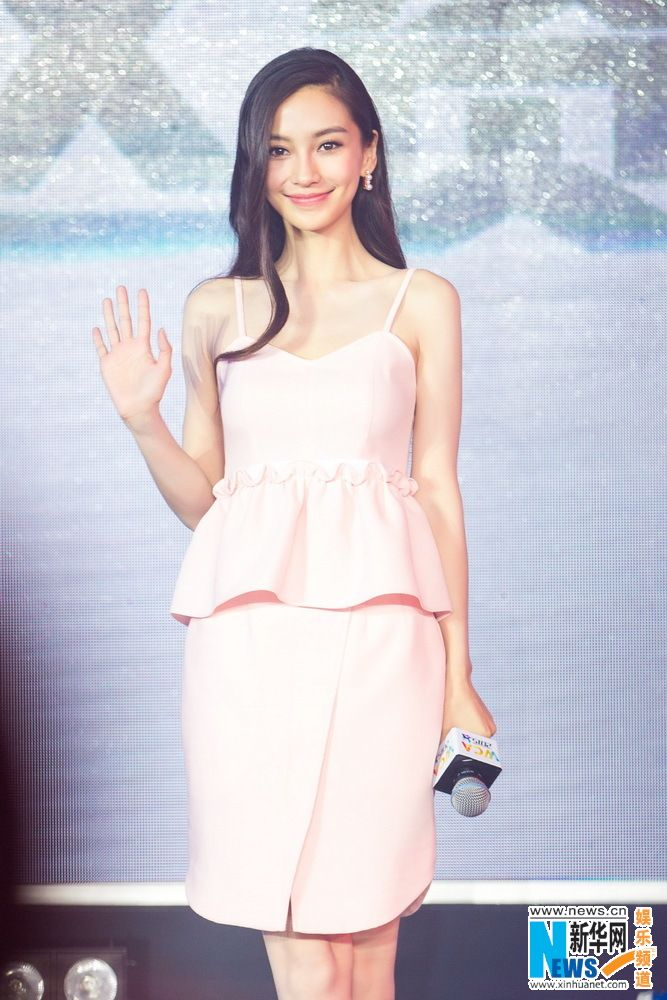 Hong Kong actress Angelababy   http://www.chinaentertainmentnews.com/2015/07/angelababy-at-event.html