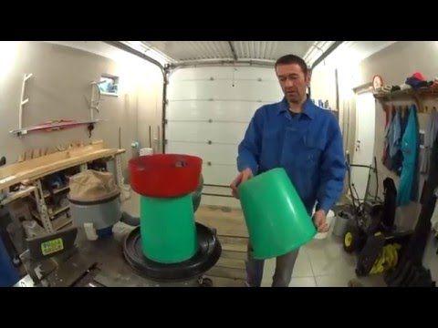 Простой и надежный циклонный пылесос - стружкоотсос своими руками - YouTube