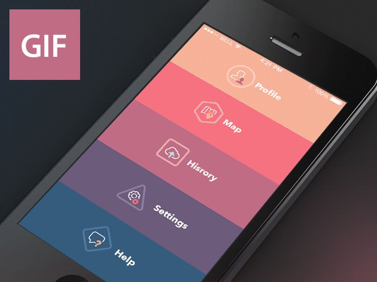 Animated Gifs is a New Way of Good App Presentation