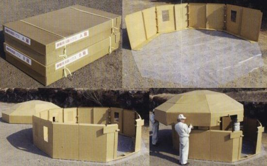 Emergency Shelters Product : Best paper or cardboard products images on pinterest