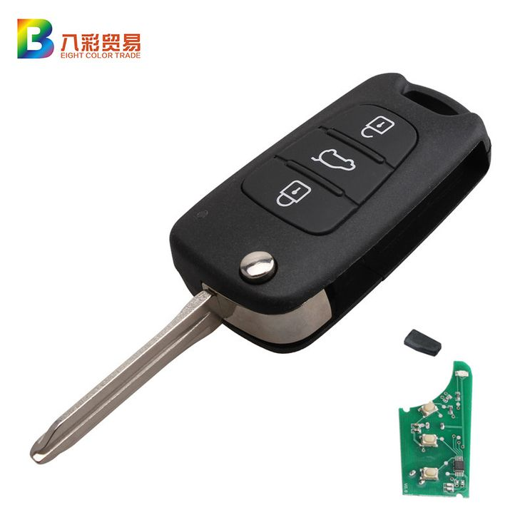 Fodling Flip Remote Key Fob 3Buttons 433MHz ID46 Chip for