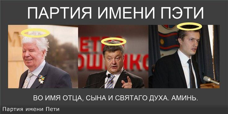 Новый офшорный скандал, связанный с окружением президента, должна расследовать ВСК, - Тимошенко - Цензор.НЕТ 7498