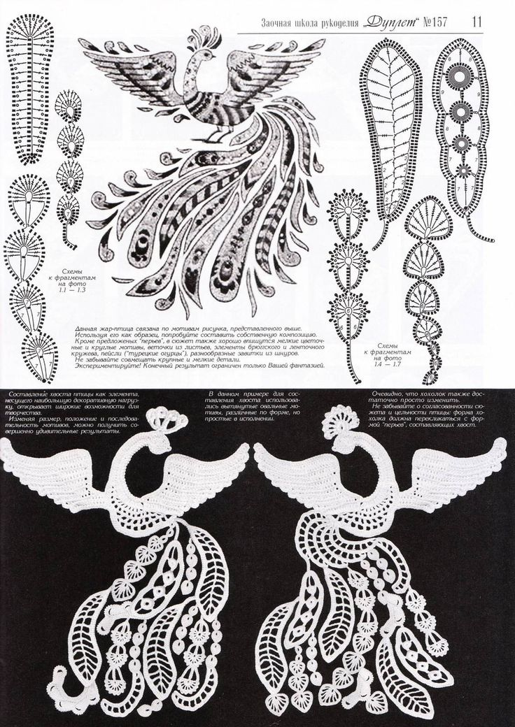 irish crochet motifs...EXQUISITE !!!...I love these old fashioned and stylish motifs!..charted pattern only..