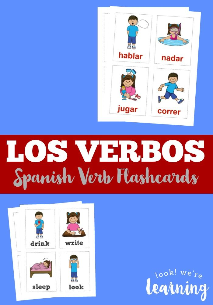 These Spanish Verb Flashcards are a great way to study basic actions in both English and Spanish!