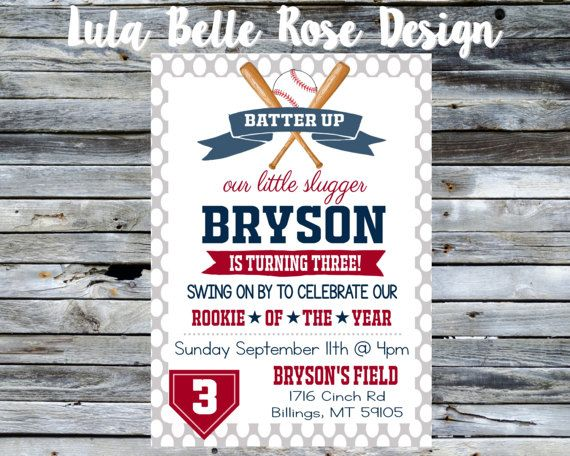 Baseball Birthday Invitation Baseball Invitation Baseball