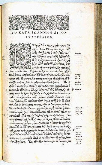 Greek alphabet - Wikipedia, the free encyclopedia