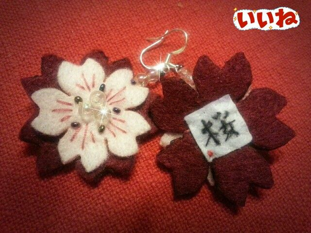 Sakura earrings embroidered