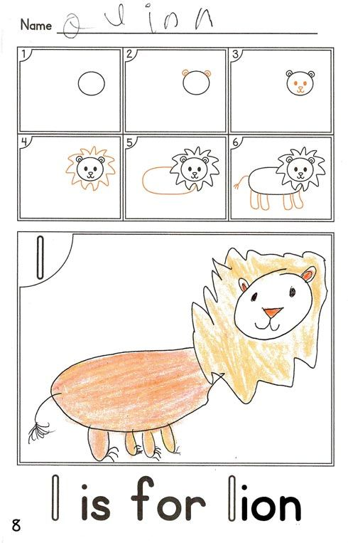 How to draw a lion - from Alphabet Activities series of units by Pam Hyer