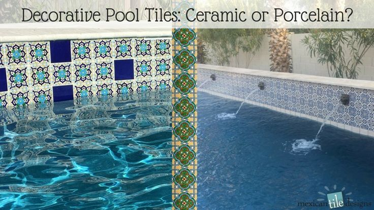 Decorative Pool Tiles Inspiration Bold Mexican Ceramic Pool Tile  Firepit  Pinterest  Mexicans 2018