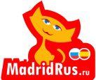 Туры и экскурсии в Испании