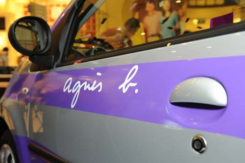 Agnès b. X Peugeot