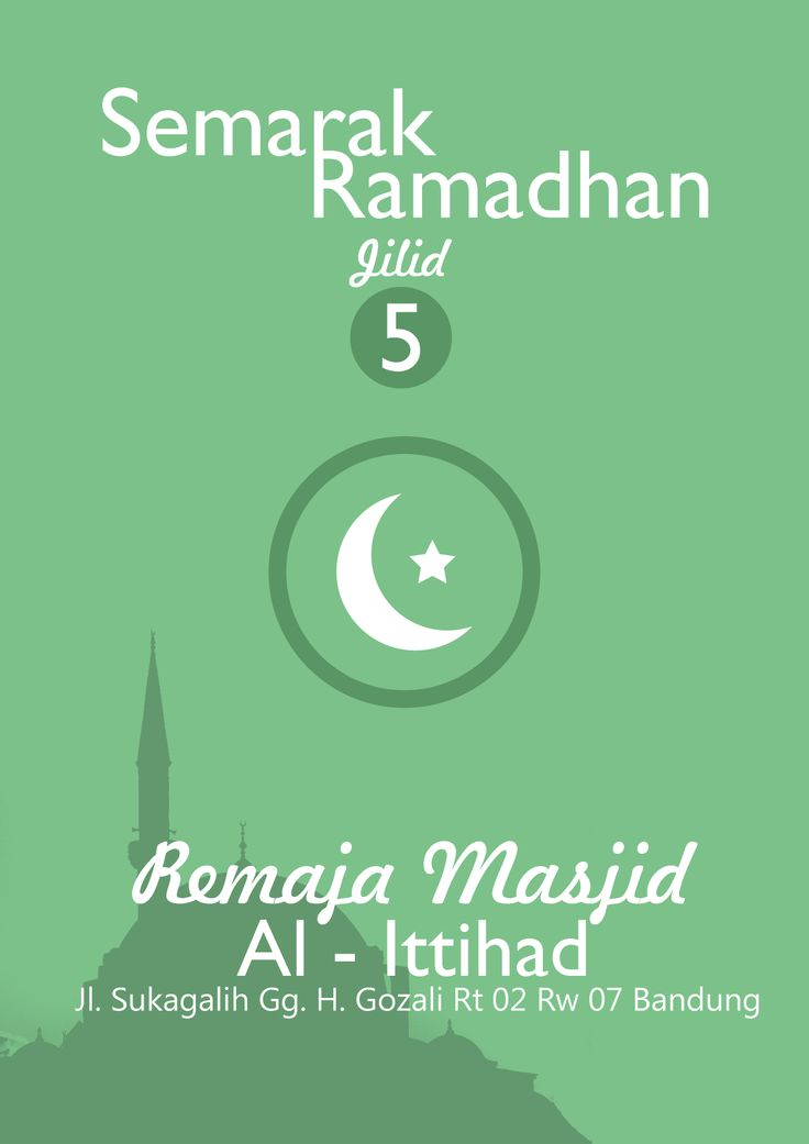 Poster Semarak Ramadhan - Cover Proposal