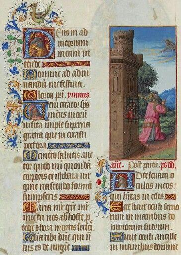 «Роскошный часослов герцога Беррийского» (Très Riches Heures du Duc de Berry) — иллюстрированная рукопись XV века. Пергамент, гуашь, акварель, позолота.   Псалом 122, Обращение к Господу в невыносимом бесчестии, fol. 52v (каллиграф Жана Коломба ?)