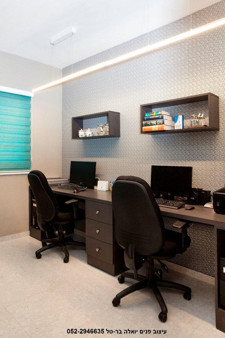 עיצוב דירה ברחובות - חדר עבודה