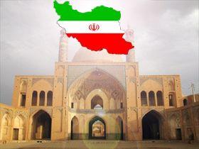 İran Müslüman bir ülkedir, atom bombası kullanmaz Video