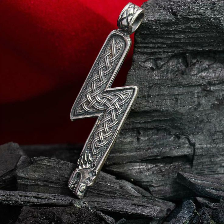 Sowilo Rune. I would love to see all the runes done in this style.