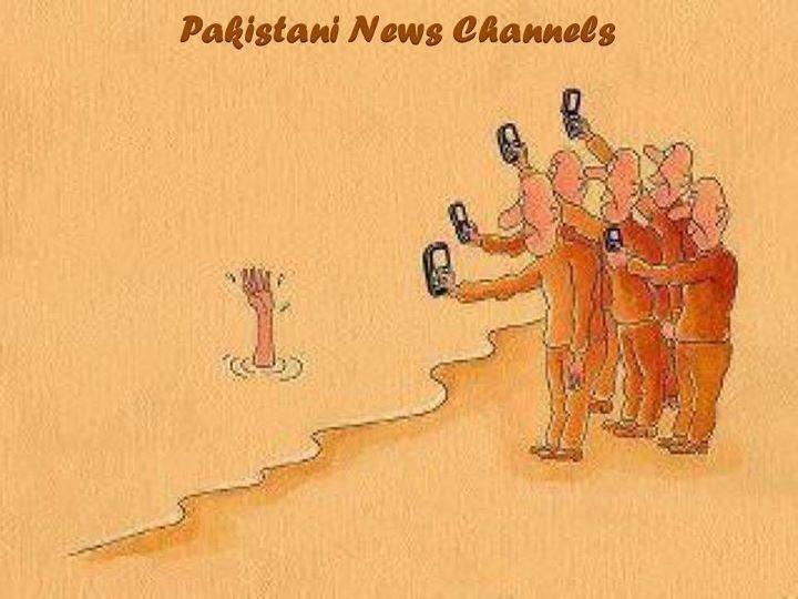 Pakistani News Channels