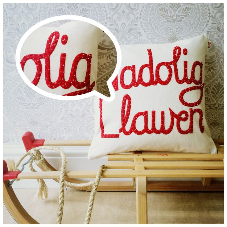 MErry Christmas ( in Welsh ) #cushion Cheeky Sew & Sew
