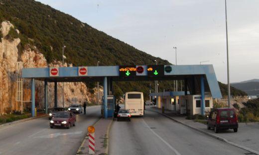 Croatia starts Schengen area membership application  #Croatia #TravelTips #patience