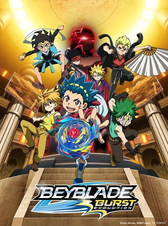 Beyblade Burst Evolution Fondo de anime, Fondos de