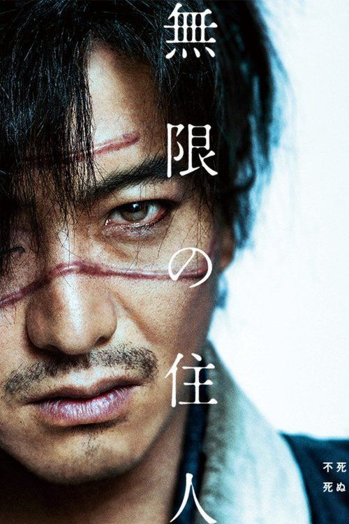 Blade of the Immortal Full-Movie | Download Blade of the Immortal Full Movie free HD | stream Blade of the Immortal HD Online Movie Free | Download free English Blade of the Immortal 2017 Movie #movies #film #tvshow