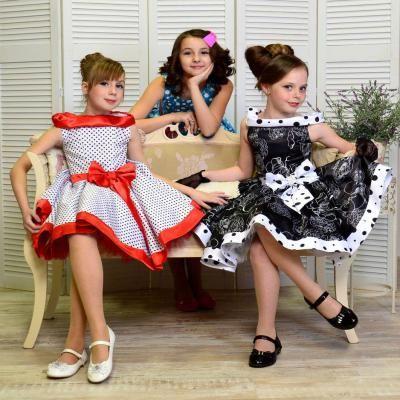 Нарядное платье для девочки Стиляги-008