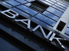 Какими будут банки в 2020 году? Подробнее: http://payspacemagazine.com/what-will-the-banks-look-like-in-2020.html #PSMcom #bank