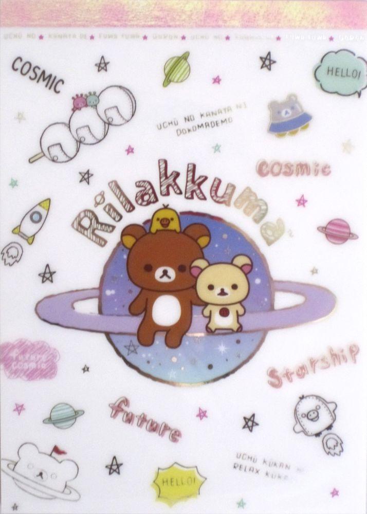 San-X Universe Rilakkuma Relax Bear Memo Pad (Cosmic Starship)~ KAWAII!!