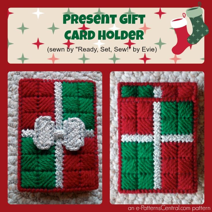 how to make a plastic gift card