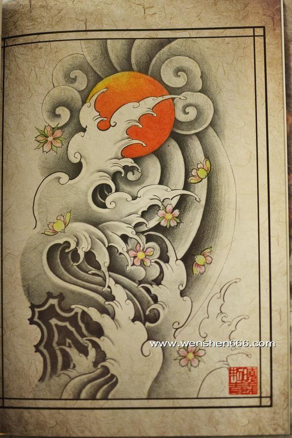 传统元月水浪石头纹身手稿