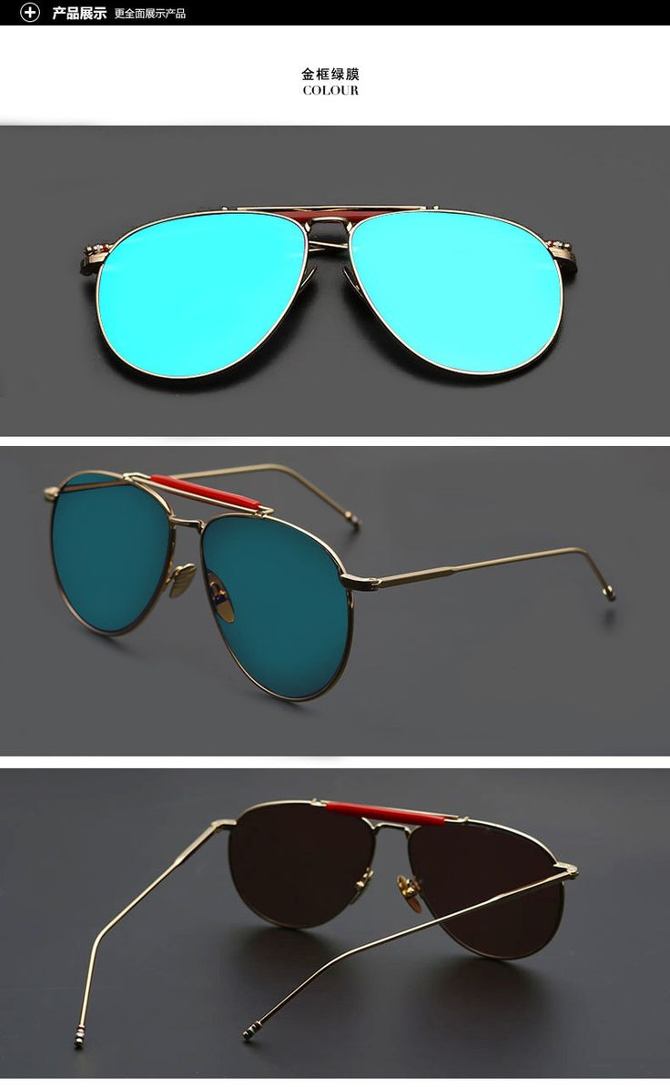 ray ban flat lens  thom browne aviator sunglasses with flat lens mirror sun glasses coating lens $17