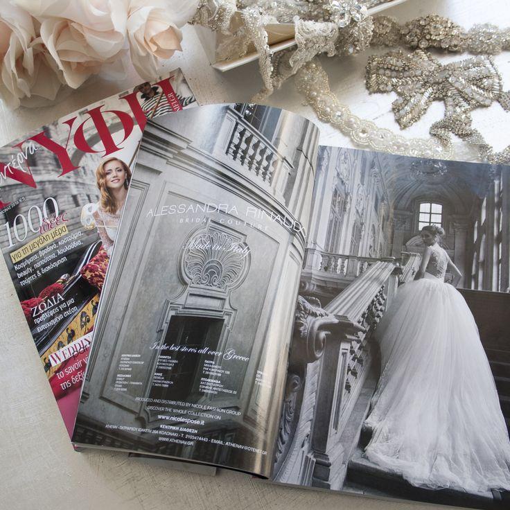 #AlessandraRinaudo is on Nifi Magazine, the best bridal magazine in Greece!  #Nifi #Magazine