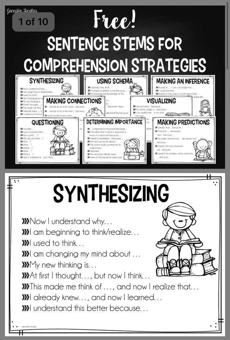 - Elementary Reading (With Images) Reading Comprehension