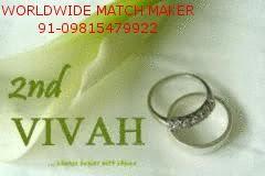ELITE DIVORCEE MATRIMONIAL 91-09815479922 INDIA & ABROAD: HIGH STATUS DIVORCEE DIVORCEE MARRIAGE BEUREAU SER...