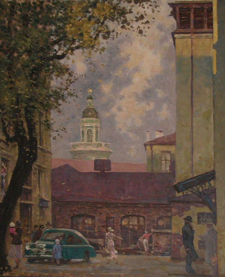 Самохвалов А.Н. Ленинградский дворик. 1950-е