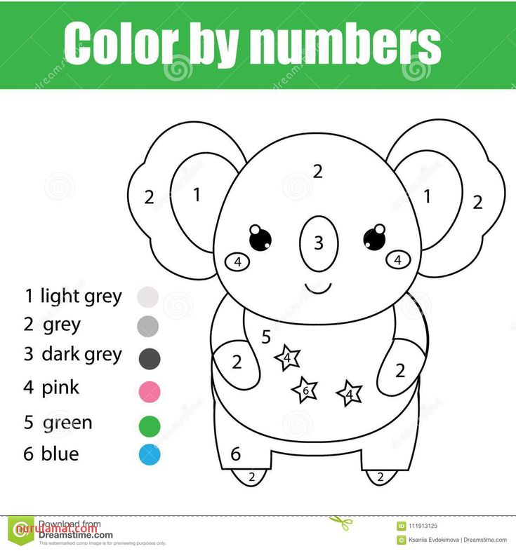 Children Educational Game Coloring Page With Cute Koala in ...