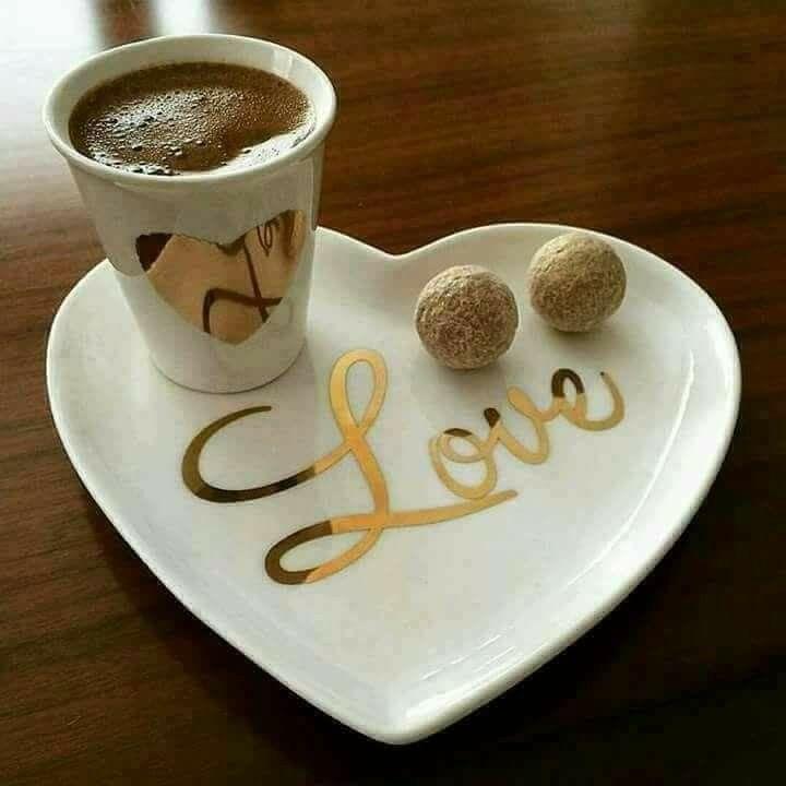 открытка кофе для тебя милый излишеств перегибов