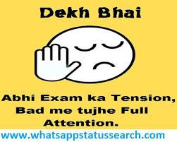 Image result for short funny poem in hindi