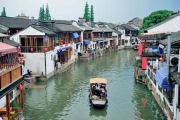 Zhujiajiao #shanghai