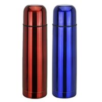 Flasks. These can be engraved, pad printed or rotary screen printed. Supplied by OlstaDesigns.