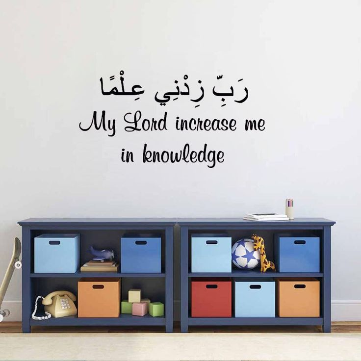 Islamic Muslim Wall Sticker Quran Arabic Calligraphy Vinyl Home Decal Decor DIY #Solidcolor