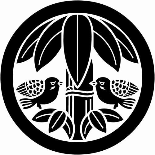 丸に竹向かい雀(まるにたけむかいすずめ)